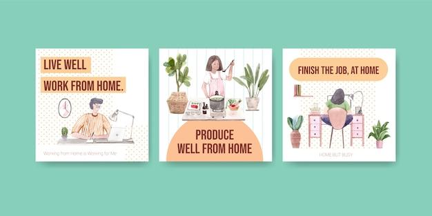 人との広告テンプレートのデザインは、家と緑の植物から働いています。ホームオフィスコンセプト水彩ベクトルイラスト