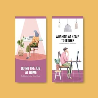 チラシやパンフレットのテンプレートデザインの人々が自宅で働いています。ホームオフィスコンセプト水彩ベクトルイラスト