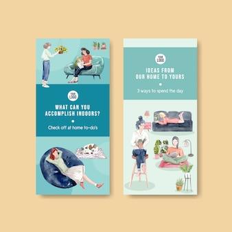 チラシやパンフレットのデザインは、部屋の水彩イラストでリラックスできる人々と一緒に家のコンセプトにとどまる