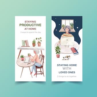 Листовка или дизайн брошюры «оставайтесь дома» с людьми, работающими с ноутбуком, акварель иллюстрации