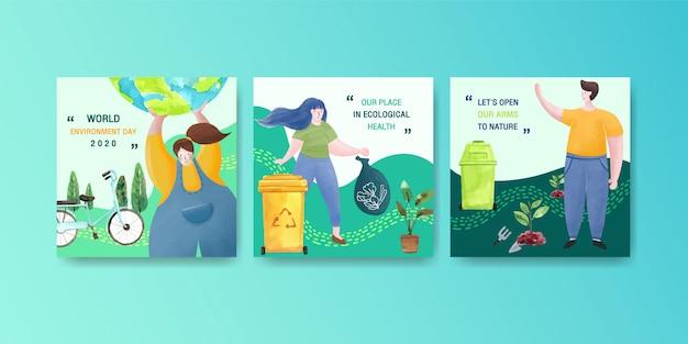 世界環境の日。広告テンプレート水彩ベクトルの地球惑星世界の概念を保存