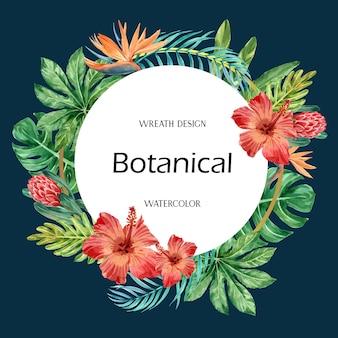 熱帯の花輪渦巻き模様の植物の葉エキゾチックでクリエイティブな水彩画