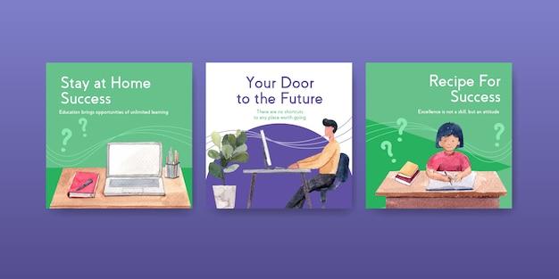 Рекламируйте онлайн концепцию обучения дизайну, буклету и буклету акварелью