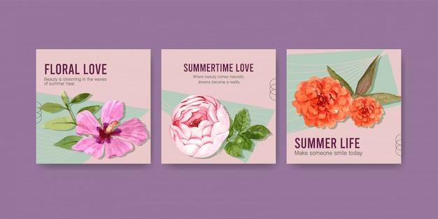 夏の花のデザインの水彩画とテンプレートを宣伝します。