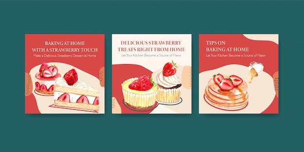 パンフレット、情報、リーフレット、小冊子の水彩イラストのイチゴのベーキングデザインのテンプレートを宣伝します。
