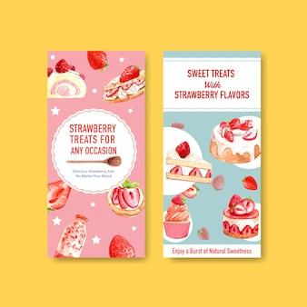 カップケーキ、ゼリーロール、ショートケーキ、ミルクセーキの水彩イラストとパンフレットのイチゴを焼くチラシテンプレートデザイン