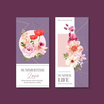 夏の花チラシテンプレートデザイン水彩画