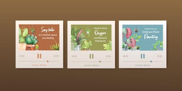 夏の植物と家の植物は、チラシ、パンフレット、小冊子の水彩イラストのテンプレートデザインを宣伝します。