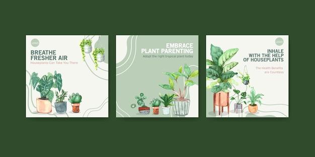夏の植物と家の植物は、テンプレートデザインの水彩イラストを宣伝します。