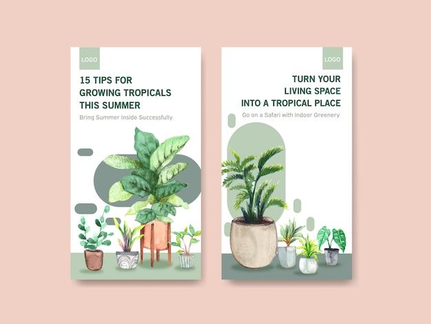 ソーシャルメディア、オンラインコミュニティ、インターネットの夏の植物と家の植物のテンプレートデザインと水彩イラストを宣伝