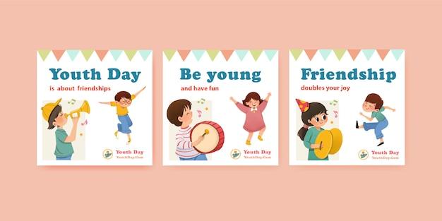 チラシの青年日デザインのテンプレートを宣伝し、水彩を宣伝