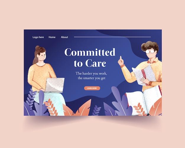 オンライン教育コンセプトデザイン水彩画のウェブサイトテンプレート