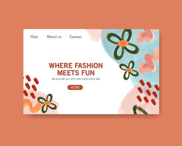 ショッピングデザインのインターネットとオンラインコミュニティの水彩イラストのウェブサイトテンプレート