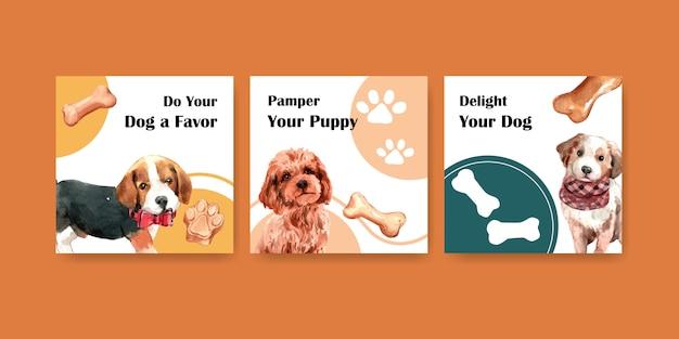 Набор шаблонов рекламных карт акварель собака
