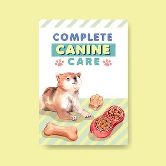 水彩犬広告ポスターテンプレート