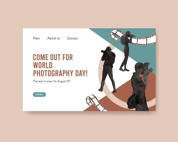 世界写真デーのランディングページテンプレート