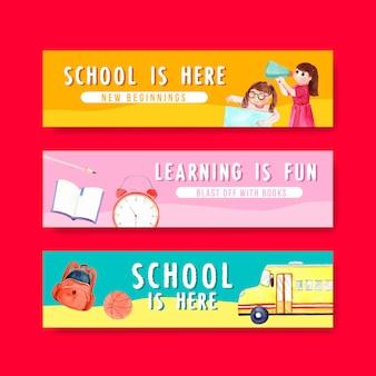 バナーテンプレートの学校と教育の概念に戻る