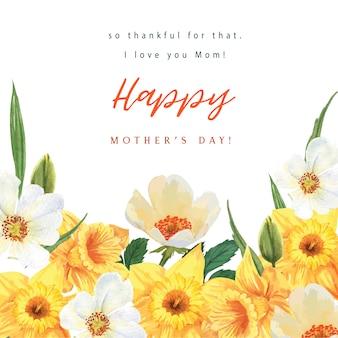 水仙とマグノリア咲く花の水彩画の結婚式のカード花のアクワレル