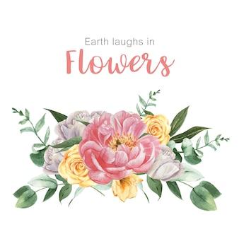植物の花水彩花束エレガンス咲く