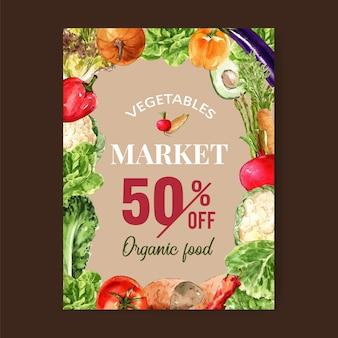 野菜の水彩絵の具のコレクション。生鮮食品有機ポスターチラシ健康イラスト