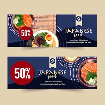 Акварельные иллюстрации с творческим суши-тематические баннеры, реклама и листовка.