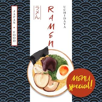 寿司レストランイラストのポスター。日本風のモダンなスタイル