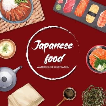 Плакат суши ресторан иллюстрации. в японском стиле в современном стиле