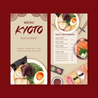 レストランの寿司メニューのコレクション。食品の水彩イラストのテンプレート。