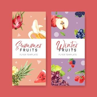 Флаер с темой фрукты, творческие летние зимние иллюстрации шаблон.