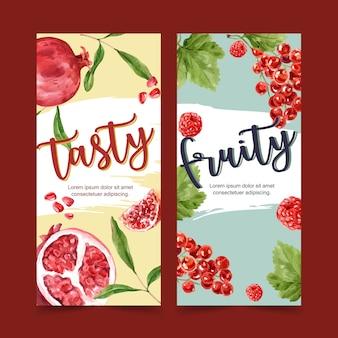 美しいフルーツをテーマにしたフライヤー水彩画、ルビーとベリーのイラストを使ったクリエイティブ。