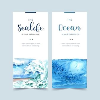 波と魚のコンセプト、光の青いテーマのイラストとバナー