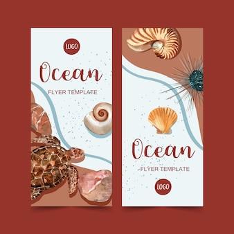 カメと海岸の概念、水彩イラストテンプレート上のシェルとバナー