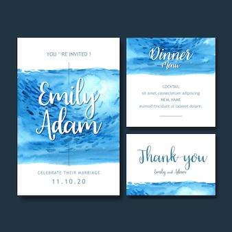 明るい青をテーマに、白い背景イラストと結婚式招待状水彩