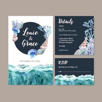 シンプルなシーライフテーマ、創造的なイラストテンプレートと結婚式招待状水彩画。