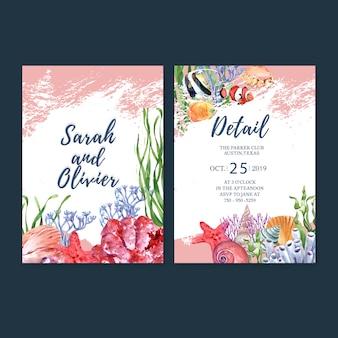 シーライフをテーマにした結婚式招待状水彩、水彩イラストテンプレート。