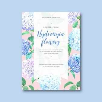 花の花ポスター装飾招待状
