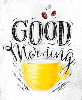 汚れた紙の背景にコーヒーレタリング良い朝の描画の黄色のカップとポスター