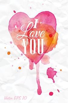 私はあなたを愛して水彩画の滴