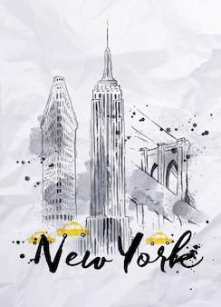 Акварельные здания в нью-йорке