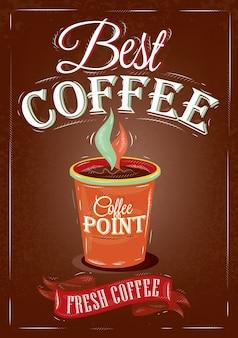 レトロな最高のコーヒー