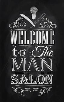 Плакат парикмахерская мел