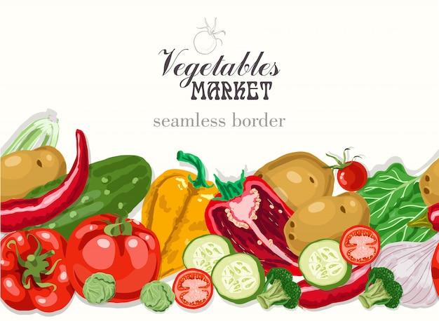 Вектор бесшовные границы с овощами