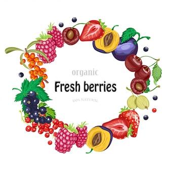 庭の果実とベクトルラウンドフレーム