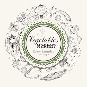 野菜のベクトル円