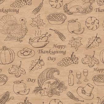 感謝祭のシームレスパターン