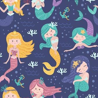 Бесшовные с милыми русалками