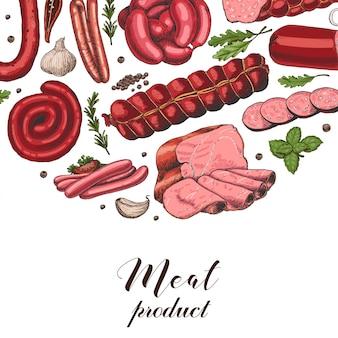 さまざまな色の肉製品のベクトルの背景