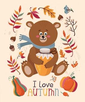 Я люблю осеннюю открытку с медведем и листьями