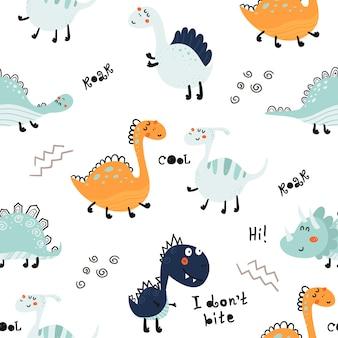 Безшовная картина с милыми динозаврами.