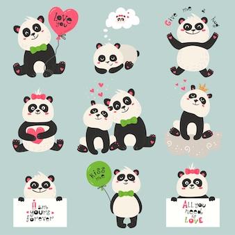 かわいいパンダのセット